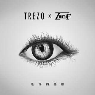 迷濛的雙眼 (feat. ZeniF)