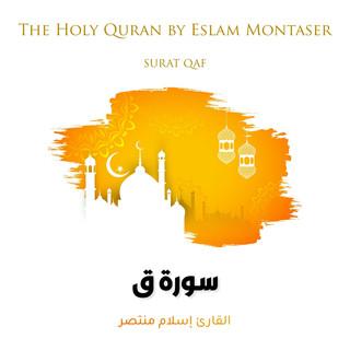 Surat Qaf (The Letter Qaf)