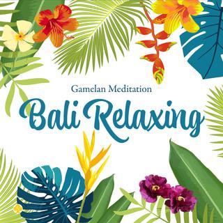 癒しのバリ島 ガムラン瞑想 (Bali Relaxing - Gamelan Meditation)