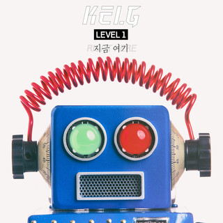 Kei.G 'Lv.1 Right Here'