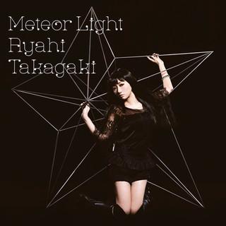 Meteor Light
