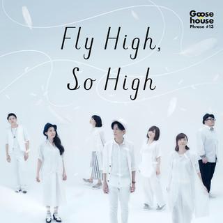 Fly High, So High - EP