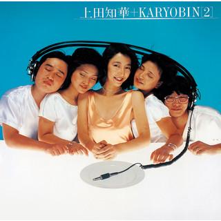Chika Ueda And Karyobin (2)