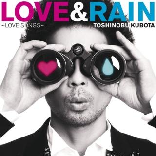 雨愛情歌精選 (Love & Rain Love Songs)