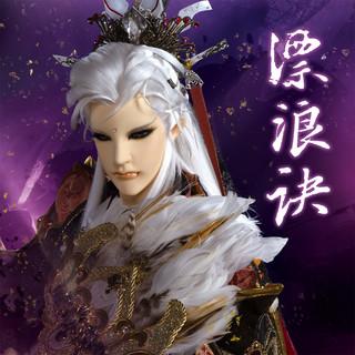 漂浪訣 (霹靂兵烽決片尾曲)