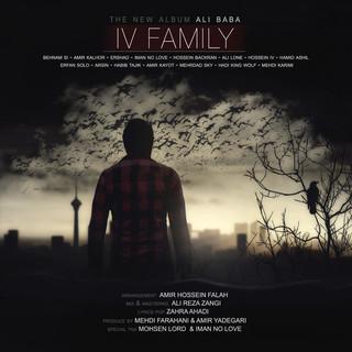 Iv Family