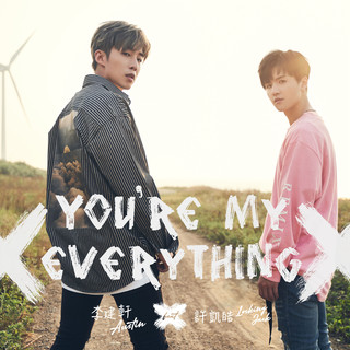 You're My Everything (feat. 許凱皓)