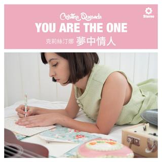 夢中情人 (You Are The One)