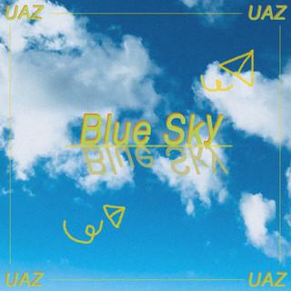 Blue Sky (feat. 송지율)