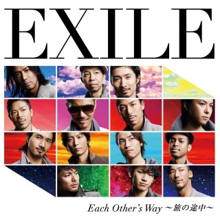 Each Other\'s Way ~ 旅途中 ~