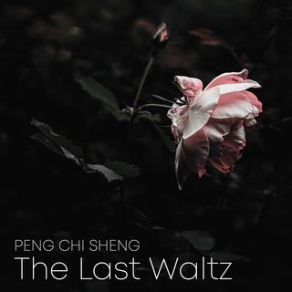 最後的華爾滋 (The Last Waltz)