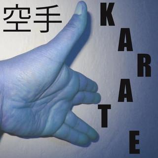 Музыка Для Карате Vol. 3