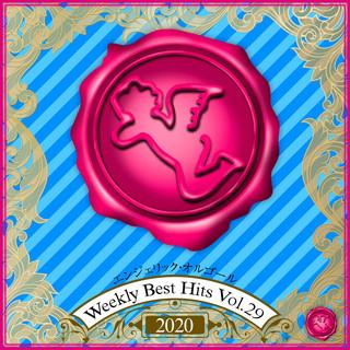 Weekly Best Hits Vol.29 2020(オルゴールミュージック) (Weekly Best Hits Vol. 29 2020(Music Box))