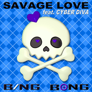 Savage Love (Crazy Key Change Vocaloid Version)