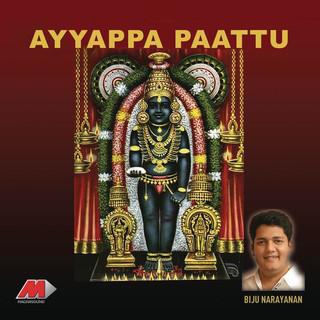 Ayyappa Paattu