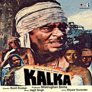 Kalka (Original Motion Picture Soundtrack)