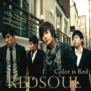 Color Is Red
