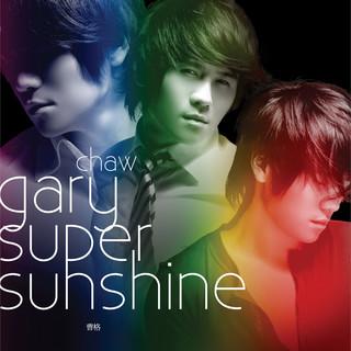 Super Sunshine