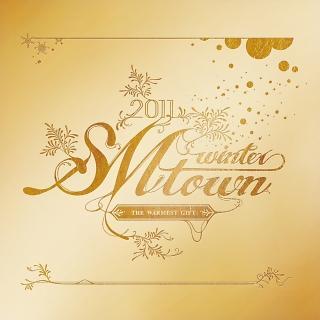 2011 SMTOWN 冬季專輯 - 最溫暖的禮物 (Winter The Warmest Gift)