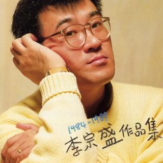 1984--1989李宗盛作品集