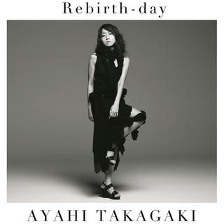 Rebirth - Day