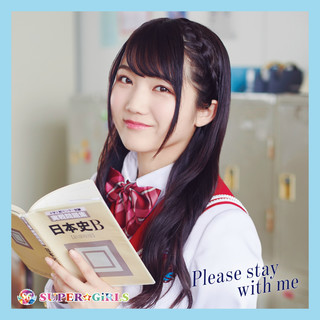 Please stay with me / 感情畫布