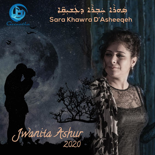 Sara Khawra D\'Asheeqeh