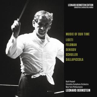 Music Of Our Time:Ligeti - Feldman - Denisov - Schuller - Dallapiccola