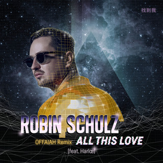 All This Love (Feat. Harlœ) (OFFAIAH Remix)