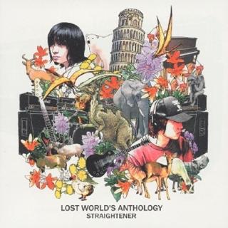 Lost World\'s Anthology