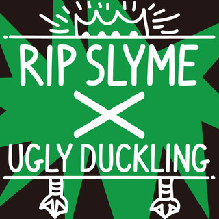 Don\'t Panic(Ugly Duckling Remix)