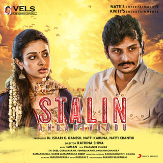 Stalin (Original Motion Picture Soundtrack)