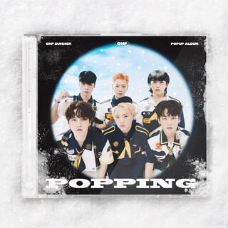 SUMMER POPUP ALBUM (POPPING)