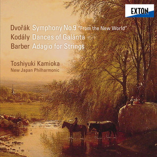 ドヴォルザーク:交響曲第 9番「新世界より」 (Dvorak: Symphony No. 9 ''From the New World'')