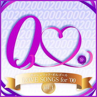 LOVE SONGS for '00, Vol.1(オルゴール) (Love Songs for '00, Vol. 1(Orgel Music))