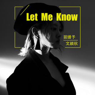 Let Me Know (feat. 文穎秋)