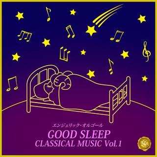 GOOD SLEEP CLASSICAL MUSIC Vol.1(オルゴールミュージック) (Good Sleep Classical Music Vol. 1(Music Box))