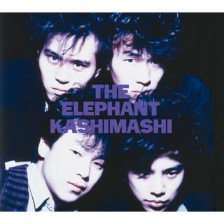 THE ELEPHANT KASHIMASHI (エレファントカシマシ)