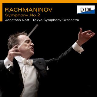ラフマニノフ:交響曲第 2番 (Rachmaninov:Symphony No. 2)