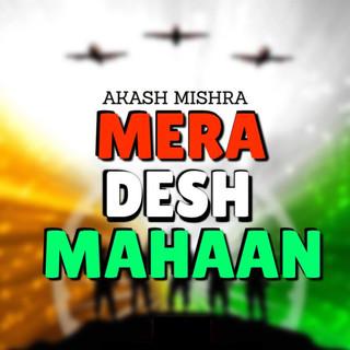 Mera Desh Mahaan