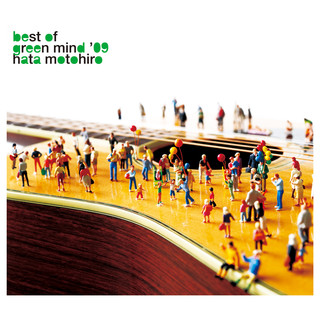 Best Of Green Mind \'09