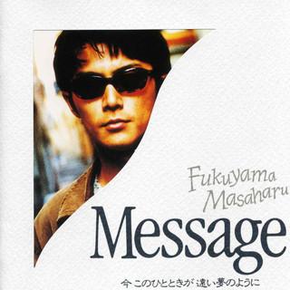 Message / Ima Kono Hitotoki Ga Tooi Yume No Youni