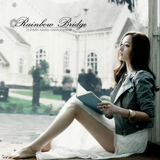 Rainbow Bridge (Digital Single)