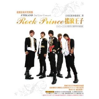 全球巡迴演唱會第二彈 搖滾王子