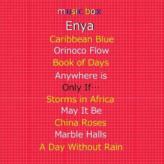 オルゴール作品集 エンヤ VOL-2 (A Musical Box Rendition of Enya Vol-2)