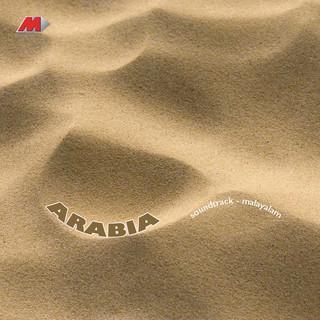 Arabia (Original Motion Picture Soundtrack)