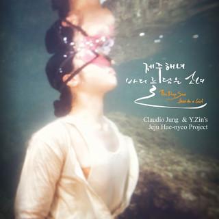 Jeju Haenyeo:The Deep Sea Inside A Girl