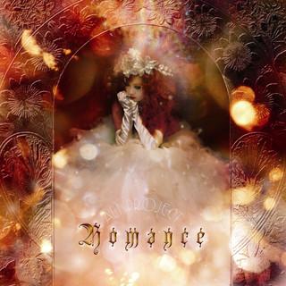 ロマンス (Romance)