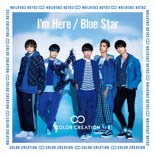 I\'m Here / Blue Star