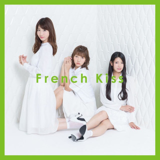 French Kiss (TYPE - B)